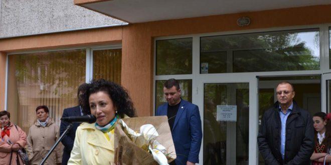 Десислава Танева в Русе