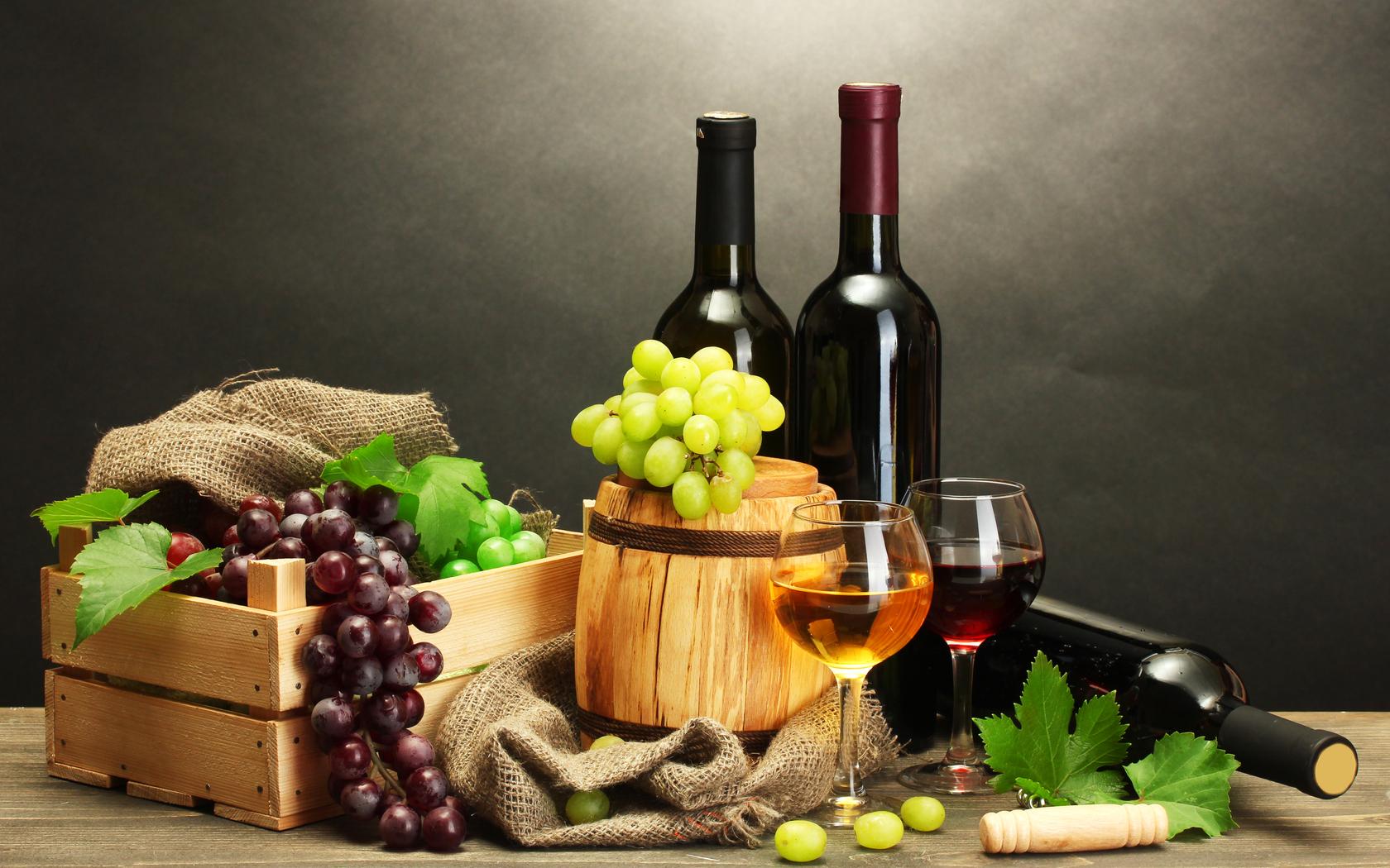 подай виното
