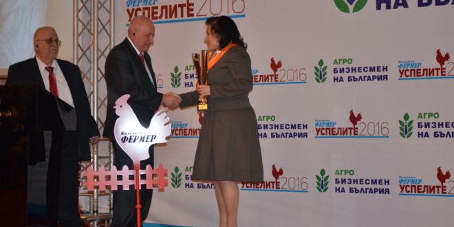 Недко Митев, Агробизнесмен на 2016