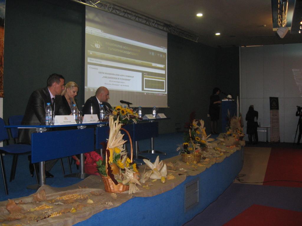 Васил Грудев взе участие в семинара на НАЗ