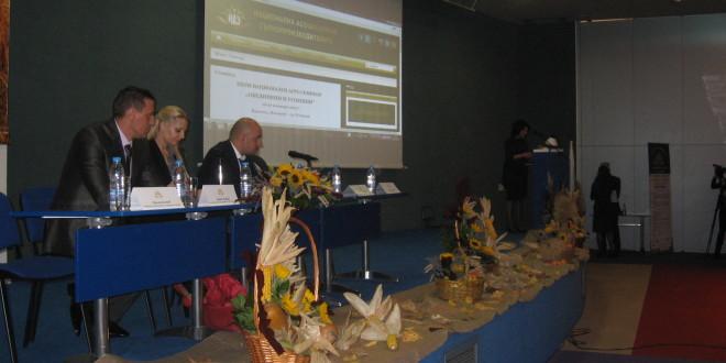 НАЗ семинар