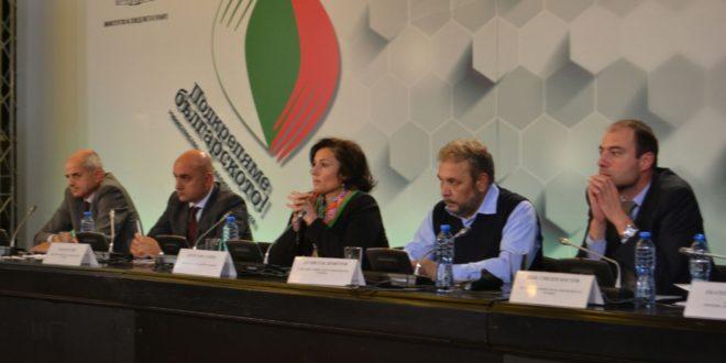 Подкрепяме българското – кръгла маса