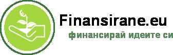Финансирай идеите си по програми на Европейския съюз :: Finansirane.eu ::
