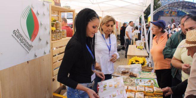 изложение на храни в Хасково